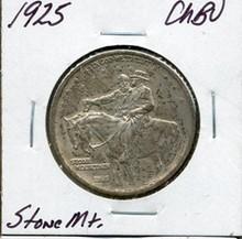 1925 Stone Mtn. Commemorative Half Dollar