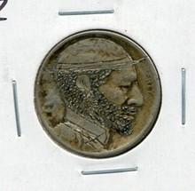1913 Type II HOBO Buffalo Nickel