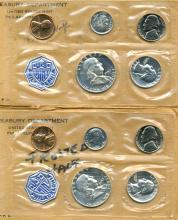 (2) 1957 U.S. Proof Sets