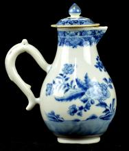 Antique Chinese Lidded Pitcher
