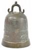Archaic Bronze Bell