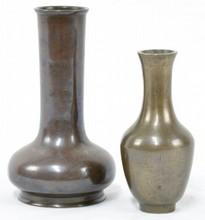 Pair of Asian Bronze Vases