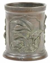 Bronze Brush Pot