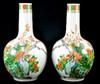 Pair of Peacock Bottle Vases