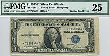 1935E $1.00 Silver Certificate Star Note