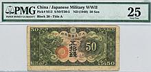 ND-(1940) China/Japanese Military 50 Sen Note WWII
