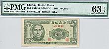 1949 China, Hainan Bank 20 Cents Note