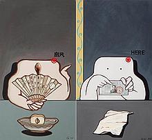 GUAN WEI born 1957 (i) Fan (ii) Self Portrait (The Little Toy series) 1991-3