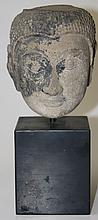 Ayutthaya style Thailand/Cambodian stone head
