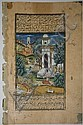 18th c Indo Persian miniature painting illuminated