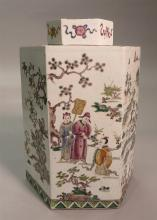 A CHINSE HEXAGONAL FAMILLE ROSE PORCELAIN JAR.19TH CENTURY.
