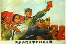 CHINESE POLITICAL PICTURE POSTER OF PAPER NO.3.IN 1971.