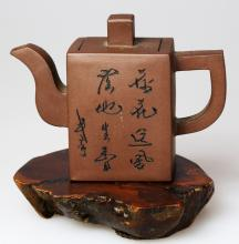 YIXING CLAY OBLONG TEAPOT WITH LID & CHARACTERS.