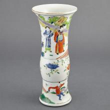 Asian Art And Collectables