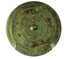 Chinese Silvered Bronze Mirror
