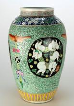 Chinese 'boys' play porcelain Vase