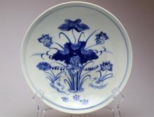 Chinese Blue and White Glazed Porcelain dish,