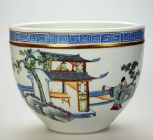 (2)  A set of two Chinese famille Rose Porcelain jar