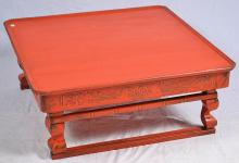 Old Chinese red march and travel folding table