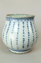 QING DYNASTY BLUE AND WHITE PROCELAIN ZUN