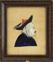 Asian Works of Art And Estate Sales