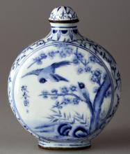 QING DYNASTY BLUE AND WHITE ENAMELED ON METAL SNUFF BOTTLE.