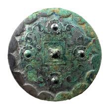 CHINESE 'CAO YE' BRONZE MIRROR, Han Dynasty. J013