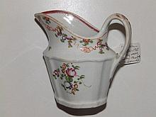 A New Hall silver shaped cream jug – pattern 195