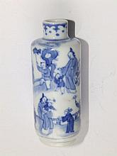 """A Chinese blue & white porcelain snuff bottle, painted with a continuous scene of boys at play – six character reign mark in blue to underside, 3.2"""""""