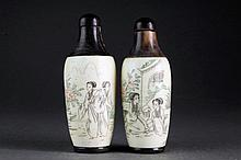 (2) Chinese Carved Bone and Wood Snuff Bottles