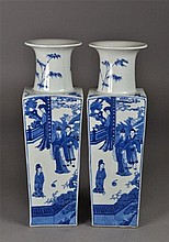 4-19 $10 Opening Bid Chinese Snuff Bottle Auction