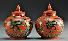 (2) Chinese Painted Porcelain Mini-Urns