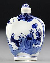 Chinese Blue and White Porcelain Covered Flask