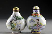 (2) Chinese Famille Rose Enamel Snuff Bottles