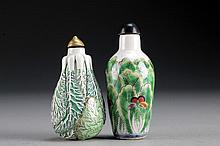 (2) Chinese Porcelain Snuff Bottles
