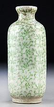 Chinese Green and White Porcelain Vase
