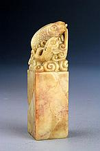 A Finely Carved Shoushan Seal Chop