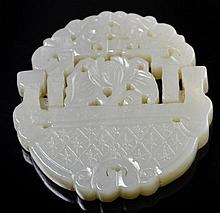 A Finely Carved Chinese Jade Plaque