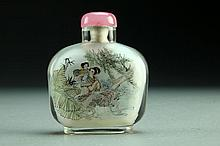 A Chinese Inside Painted Glass Snuff Bottle