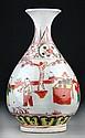 Chinese Wu Cai Porcelain Vase