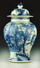 Chinese Blue & White Porcelain Covered Vase