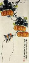 Chinese Scroll Painting Manner of Zhao Shaoang