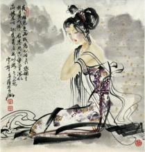 Manner of Xing Ling Chinese Watercolor Painting