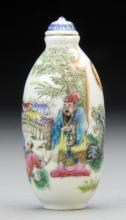 Chinese Republic Famille Rose Porcelain Snuff Bottle