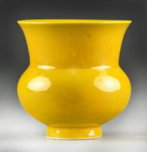 Chinese Porcelain Jar with Mustard Yellow Glaze