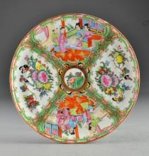 Chinese Export Porcelain Rose Medallion Dinner Plate