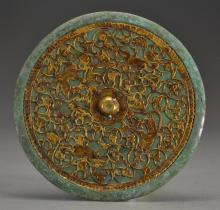 Chinese Gold Overlay Archaic Style Bronze Mirror