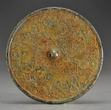 Chinese Archaic Style Gold Overlay Bronze Mirror