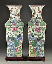 Pr. Chinese Famille Rose Porcelain Square Vases
