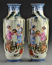 Pr. Chinese Cultural Revolution Porcelain Vases